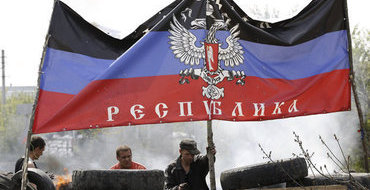 ДНР: в Киеве признали, что мы - не террористы