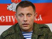 Захарченко собирается освободить все города-участники референдума о независимости ДНР