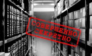 """Под грифом """"Секретно"""": """"архивы КГБ"""" приготовили сюрприз?"""