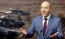 Спикер Рады: Путин атакует Украину вместе с Лукашенко