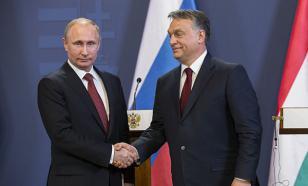 Взгляд из Венгрии: Путин и Орбан могут объединить влияние