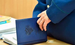 Бывшего депутата Госдумы объявили в федеральный розыск