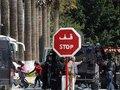 В Тунисе объявили чрезвычайное положение