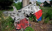 Трагедия над Украиной: ошибка или намерение?