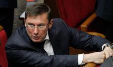 У генпрокурора Украины нашли дорогую квартиру в Ялте