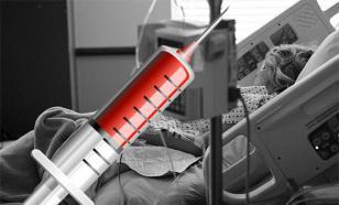 Минздрав:  в 10 регионах России отмечен повышенный уровень ВИЧ-инфекции
