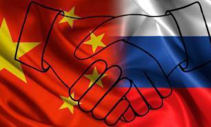 Конгресс США: Россия и Китай мешают мировому господству Америки