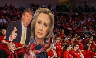 Клинтон и Трамп побили рекорд непопулярности среди американцев