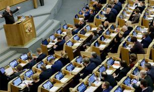 Обвинения Киева в поддержке террористов Москвой объяснили завистью к победам ВКС