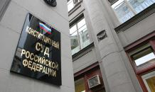 """""""Настоятельно призываем"""": Европа предложила России сдаться"""