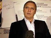 Касьянов готов добавить к должности председателя приставку  зиц