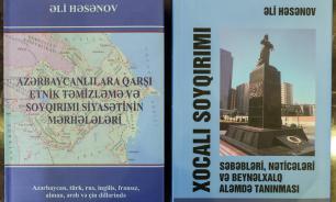 Книги Али Гасанова: от трагедии Ходжалы к решению нагорнокарабахского конфликта