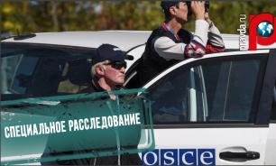 МИД разбирает обстоятельства гибели представителя ОБСЕ в Донбассе. ВИДЕО