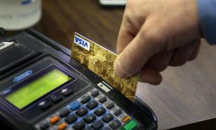Преступники придумали новый способ мошенничества с карточками
