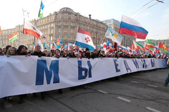 В День народного единства в Москве пройдет массовое шествие