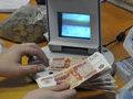 Кассир банка в Новосибирске похитила 20 млн рублей