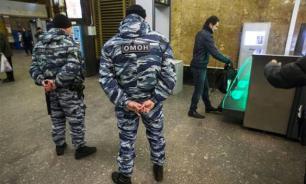 """Спецслужбы ищут в Москве террористов ИГ с """"Обезьяной"""""""