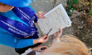 Закон об онлайн-переписи подписан президентом России