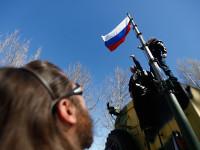 Как США испытывают россиян на прочность