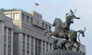 На рассмотрение Госдумы поступил законопроект об уголовной ответственности за склонение детей к суициду