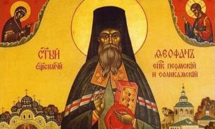 Священномученики: кровь пастырей за Христа