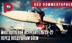 Многоцелевой истребитель Су-27 перед воздушным боем