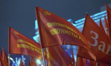 Наша партия народная, подлинно коммунистическая