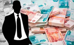 22 тыс. виновных госслужащих: Прокуратура выявила массовые нарушения при проверках бизнеса