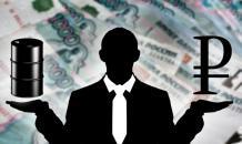 Bloomberg: Россия дождалась — западные инвесторы готовятся скупать рубли