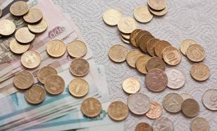 Глава минтруда рассказал о снижении пенсий