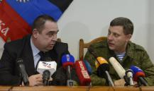С хунтой пора кончать: лидеры ДНР и ЛНР анонсировали освобождение Донбасса военным путем