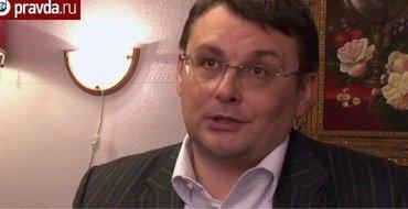 Евгений Федоров: Приоритет международного права в Конституции – признак поражения