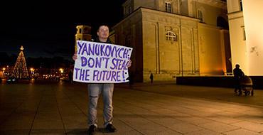 Киев готов пойти на евроинтеграцию после шагов ЕС навстречу