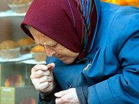 Индексация пенсий обойдется в 112 млрд рублей - Голодец