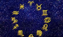 Астролог: Войны традиционно заканчиваются в год Петуха