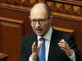 Яценюк требует, чтобы ЕС устроил  проверку России из-за отказа Польши производить реверс газа