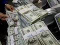 Что забыл Центробанк в американских облигациях