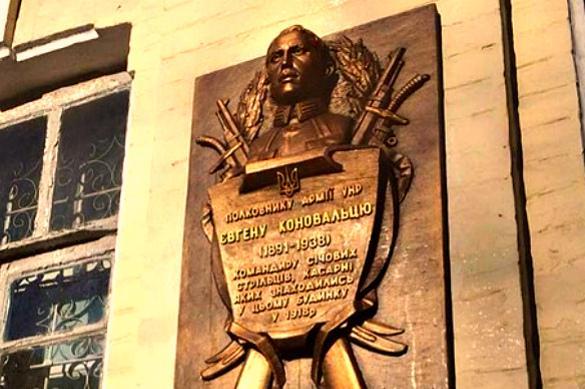 В память об основателе ОУН в Киеве открыли мемориальную доску