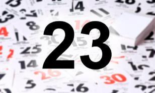 """23 декабря: Дальняя авиация, ухо Ван Гога и молодой праздник """"Новый год"""""""