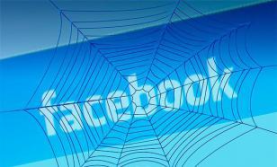 "Facebook объявил войну ""желтой прессе"""