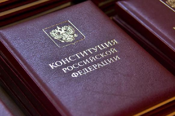 Владимир Плигин: Конституция гарантирует суверенитет РФ