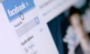 """Эксперт: """"Охота за фейками"""" не вернет доверие к Facebook"""