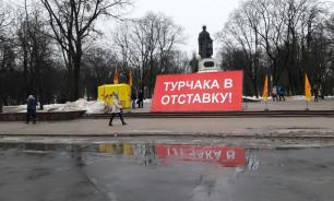 В споре с судом псковский прокурор встал на сторону губернатора Турчака