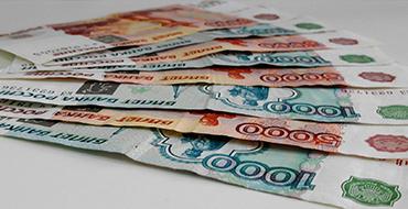Счет пенсионный в сбербанке