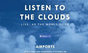 Пилотов самолетов смогут прослушивать все желающие