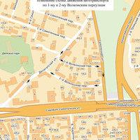 Московский департамент транспорта и связи сообщает о том, что с сегодняшнего дня на двух участках дорог Центрального административного округа российской столицы вводится одностороннее движение.
