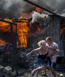 Украина. Война глазами очевидцев
