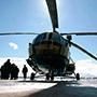 Вертолеты раздора