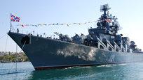 Гвардейский ракетный крейсер  Москва  (ГРКР «Москва») — российский ракетный крейсер, головной корабль проекта 1164  Атлант . Построен на судостроительном заводе имени 61 коммунара в Николаеве под именем  Слава . После списания противолодочного крейсера  Москва  проекта 1123 унаследовал его имя и стал флагманом Черноморского флота России.