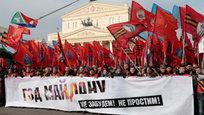 В российской столице около 35 тысяч человек приняли участие в акции  Год Майдану. Не забудем! Не простим! .